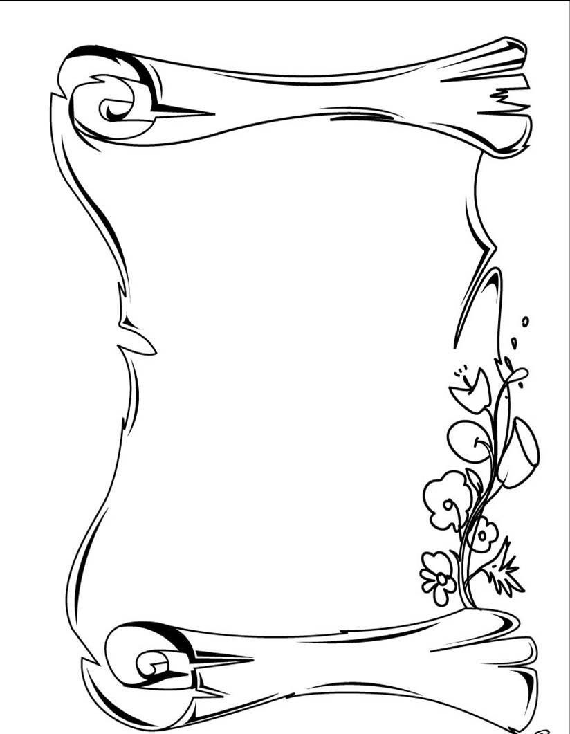 Decoration D Anniversaire Fille  Ans Pa Imprimer